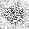 Adult Coloring Cuss Words Inspiring R Word Coloring Pages – Littapes