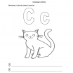 Alphabet Coloring Pages Pdf Amazing Alphabet Worksheets