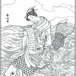 Anime Coloring Books for Adults Unique Japanese Coloring Sheets Coloring Pages Printable Coloring Pages
