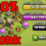 Archer tower Clash Of Clans Awesome Clash Of Clans Hack and Cheats Working Coc Hack Clash