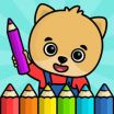 Baby Coloring Book Best Baby Coloring Book for Kids 2 On the App Store