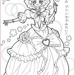 Back to School Coloring Sheets Unique Vase Drawing Cool Vases Flower Vase Coloring Page Pages
