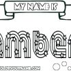 Bubble Letters Printable Fresh Printable Names to Color