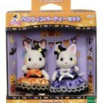 Calico Critters Wedding Elegant Calico Critters Halloween Line Art Year Of Clean Water