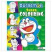 Camping Coloring Book Unique Kids Colouring Books & Pads Buy Kids Colouring Books & Pads Line