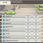 Clash Of Clans Clan Pages Awesome English Clan Players Weblog Clash Of Clans Game On Appstore