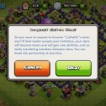 Clash Of Clans Clan Pages Awesome Fast Clan Transfer and Designating Sister Clans Ideas with tons Of