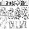 Color Book Monster High Inspirational Monster High Coloring Pages Suzen Rabionetassociats