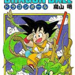 Color Dragon Ball Z Brilliant List Of Dragon Ball Manga Volumes