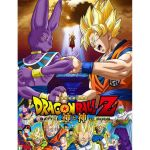 Color Dragon Ball Z Inspiring Da Vinci Posters Dragon Ball Z Battle Gods Poster 12x19 Inches