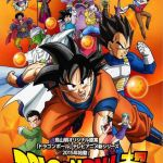 Color Dragon Ball Z Marvelous Dragon Ball Super Tv Series 2015–2018 Imdb