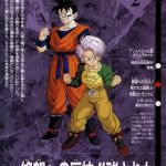 Color Dragon Ball Z Marvelous Dragon Ball Z the History Of Trunks Tv Movie 1993 Imdb
