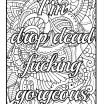 Cuss Word Coloring Pages Inspirational Amazon Be F Cking Awesome and Color An Adult Coloring Book