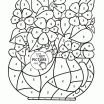 Cuss Words Coloring Pages Marvelous Swear Word Coloring Pages Printable Free Awesome Cool Vases Flower