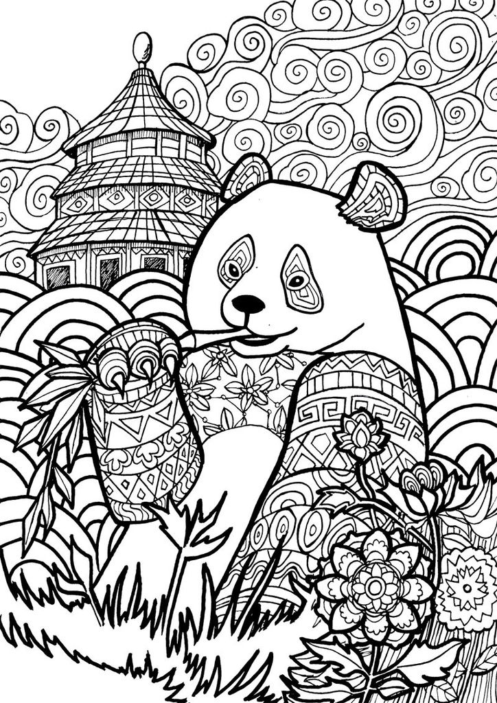 plicated Animal Coloring Pages