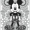 Disney Coloring Book Pdf Best Of Coloring Pages for Kids Excellent Free Book Line Cars Jr Disney