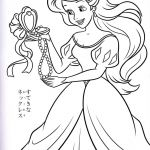 Disney Princess Coloring Pages Online Exclusive Coloring Drawing at Getdrawings