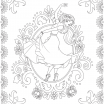 Elena Of Avalor Coloring Book Awesome Dance Coloring Pages Printable