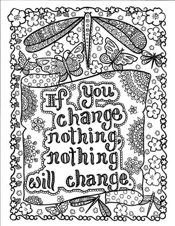 Free Online Printable Coloring Pages Exclusive 5 Pages Instant Download Be Brave Coloring Book Inspirational Art to