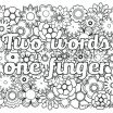 Free Printable Cuss Word Coloring Pages Unique Free Swear Word Coloring Pages Pdf – thewestudio