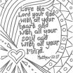 Free Printable Halloween Coloring Pages for Older Kids Beautiful Bible Verse Adult Coloring Pages B Coloring B B Coloring Books