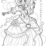 Gypsy Coloring Pages Best Of Mahou Tsukai Precure Anime Coloring Pages