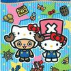 Hello Kittty Coloring Beautiful Showa B5 Coloring Book E Piece X Hello Kitty Rare Limited From