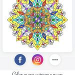 I Love You Coloring Book Wonderful Coloring Book now On the App Store