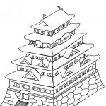 Japan Flag Printable Inspiration Japan Flag Coloring Pages Awesome Flag Japan Coloring Page Unique