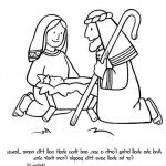 Jesus Birth Coloring Pages Marvelous Jesus Birth Coloring Pages Awesome Gallery Jesus Coloring Page