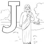 Jesus Coloring Pages for Kids Inspiring Coloring Jesus Christ Coloring Pages is for Sheet Kids Excelent