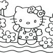 Kitten Color Pages Awesome Hard Color by Number Coloring Pages – Contentpark