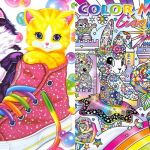 Lisa Frank Coloring Games Fresh Lisa Frank Coloring Book