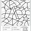 Magnet Coloring Pages Fresh Pizza Coloring Pages Preschool New Africa Coloring Pages Elegant