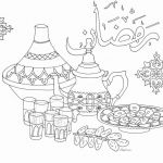 Mandala Coloring Sheets Pdf Elegant Muslim Coloring Pages Awesome Printable islamic Coloring Pages