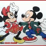 Mickey and Minnie Mouse Coloring Pages New Printable Minnie Mouse Bow