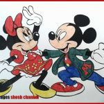 Mickey Mouse Coloring Pictures Awesome Printable Minnie Mouse Bow