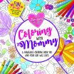 Mom Coloring Pages to Print Inspiring Coloring with Mommy A New Magazine From Bauer Media that Fers