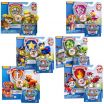 Paw Patrol Pictures Of Chase Fresh Paw Patrol Dog Patrol Car Patrulla Canina toys Chase Marshall Ryder