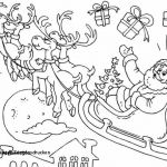Peppa Pig Coloring Pages Elegant Robin Mask Coloring Pages Inspirational Peppa Wutz Malvorlage Genial