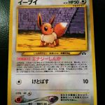 Pictures Of Eevee Inspiring Used Japanese Eevee Pokemon Card for Sale In Wauwatosa Letgo