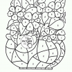 Printable Complex Coloring Pages Exclusive Coloring Plicated Coloring Pages for Adults Elegant Plicated