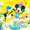 Printable Disney Characters Best Printable Disney Birthday Cards Birthday Card to Her with Cool