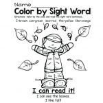 Swear Word Coloring Book Printable Awesome Size Coloring Sight Word Pages Printable Adult Swear Words