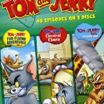 Tom and Jerry Colouring Book Wonderful Amazon tom and Jerry Spotlight Collection the Premiere Volume
