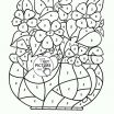 Valentines Day Coloring Pages New Valentines Day Coloring Pages Printable Elegant Fresh