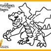 Wrestling Coloring Book Excellent Pretty Pokemon Ex Coloring Pages – Simplesnacksp